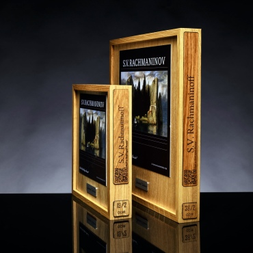 Rachmaninov boxes x 2